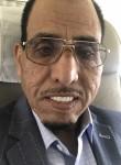 Ahmed Cashless, 68  , Riyadh