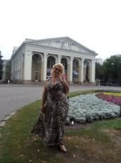 Ekaterina, 66, Ukraine, Poltava
