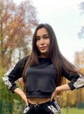 Ekaterina, 24, Russia, Ufa