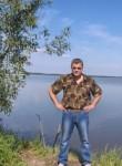 Олег, 40 лет, Нижний Новгород