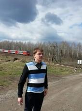 Konstantin, 32, Russia, Gubakha