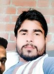 Bhuvnesh, 24  , Puranpur