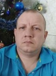 Sergey, 44  , Tomsk