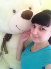 oksana, 29, Russia, Krasnoarmeysk (Saratov)