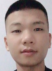 Ngọc Sam FB, 26, Vietnam, Bac Giang