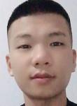 Ngọc Sam FB, 26  , Bac Giang