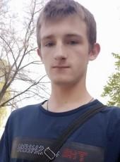 Vanya, 19, Ukraine, Kharkiv