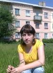 Олена, 33  , Buchach