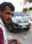 أبوعابد, 25  , Aden