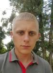 Александр, 26 лет, Москва