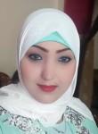 بيبو, 18  , Al Jizah