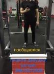 XXX, 38 лет, Озёрск (Челябинская обл.)