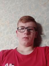 Egor, 19, Belarus, Shchuchin