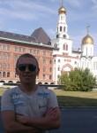 Andrey, 40, Ufa
