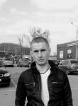 Vadim, 27, Chernihiv