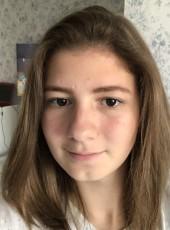 katya, 19, Ukraine, Izmayil