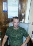 Вячеслав, 36 лет, Павловка