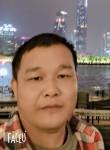 毛回忆, 32  , Guangzhou