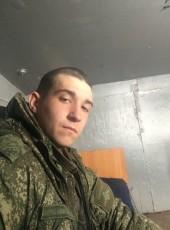 Aleksandr, 19, Russia, Vladikavkaz