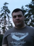 Denis, 35, Volsk