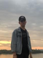 Egor, 19, Russia, Ulyanovsk