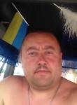 Вячеслав, 42 года, Миргород