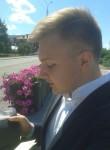 Kirill, 23  , Seversk