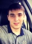 Pavel, 24, Nizhnevartovsk