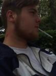 Иван, 21 год, Москва