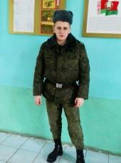 Aleksandr, 23, Belarus, David-Gorodok