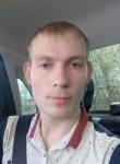 Andrey, 28  , Pervouralsk