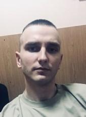 Ivan Zinovev, 24, Russia, Rayevskiy