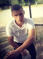 Oleksiy, 25, Ukraine, Obukhiv