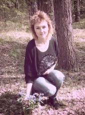 Nataliya, 41, Russia, Berdsk