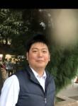 阿倫, 40, Taoyuan City