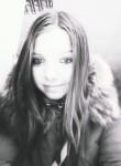 Юлия, 19 лет, Кадом
