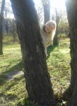 Elena, 45  , Odessa