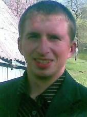 Andrey, 31, Ukraine, Dovhe