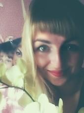 Svetlana, 31, Russia, Kharovsk