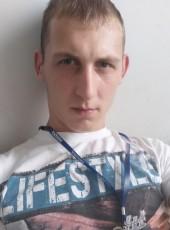 Sergey, 25, Poland, Olsztyn