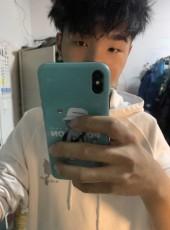 Agony, 20, China, Dandong
