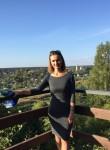 Марианна, 34 года, Реутов