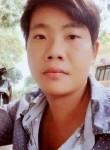 Hoàng anh, 30  , Ho Chi Minh City