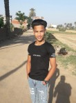 احمد , 18, Cairo