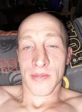 Сергей, 33, Україна, Київ