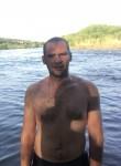 Знакомства Елец: Виктор, 23