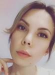 Виктория, 26 лет, Казань