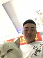 把h睡觉觉, 21, China, Beijing