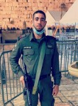 עידו, 20  , Al Birah