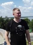Denis, 32, Izhevsk